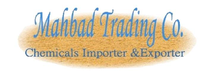 پیشرو در ارائه و عرضه محصولات شیمیایی